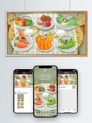 原创手绘插画10.16世界粮食日