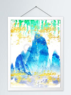 现代蓝色水彩山客厅装饰画