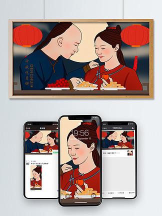 中秋吃月饼的古代情侣插画