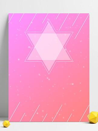 紫粉色柔色渐变星空背景