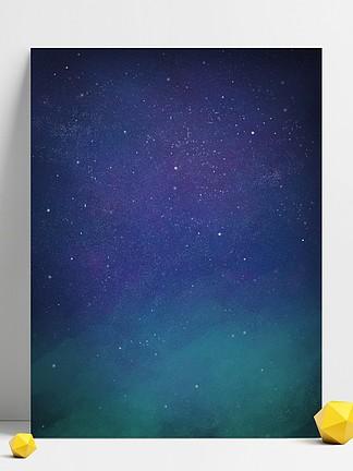 唯美渐变宇宙<i>星</i><i>空</i>背景图psd格式
