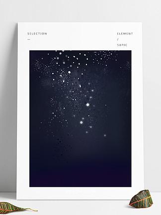 水?#24335;?#21464;神秘宇宙星空背景图psd格式