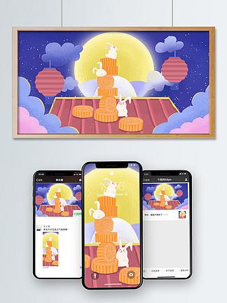 兔子搭月饼登月庆中秋佳节颗粒插画