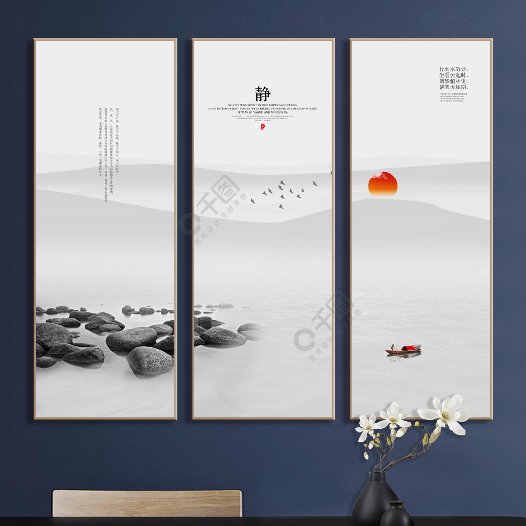现代抽象三联挂画