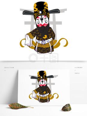 京剧手绘老生黑色卡通人物