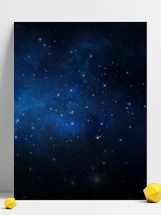 浪漫夜景<i>星</i><i>空</i>背景
