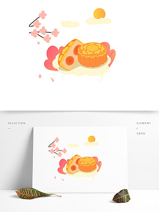 中秋节月饼元素