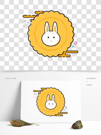卡通黃色兔子mbe風格<i>月</i><i>餅</i>中秋素材元素