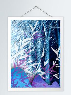 现代深蓝色竹子客厅装饰画