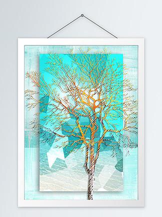 简约橘色剪影树客厅装饰画