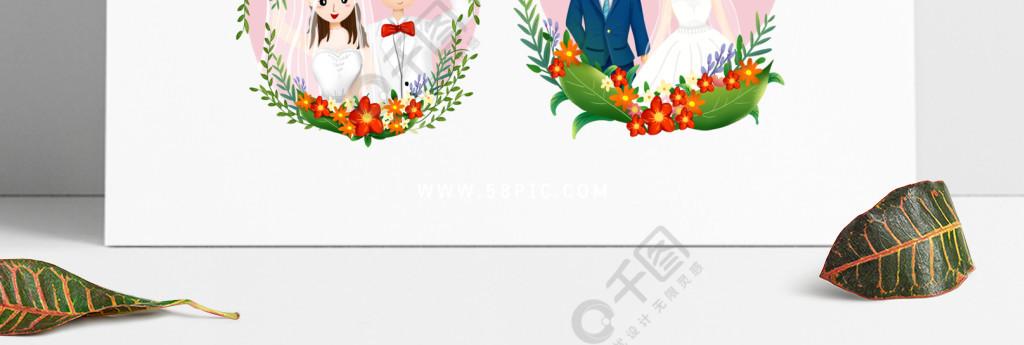 卡通可爱爱心新郎新娘西式婚礼结婚礼服元素