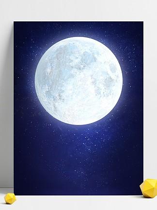 藍色中秋節月亮<i>星</i><i>空</i>背景psd格式