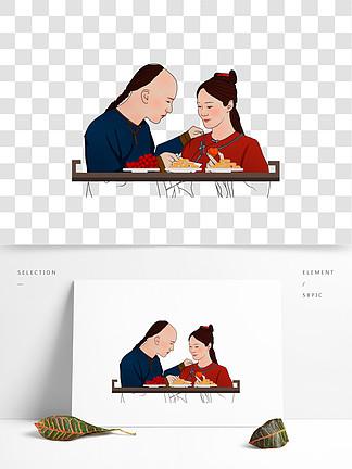 中秋节吃月饼的清潮人物设计