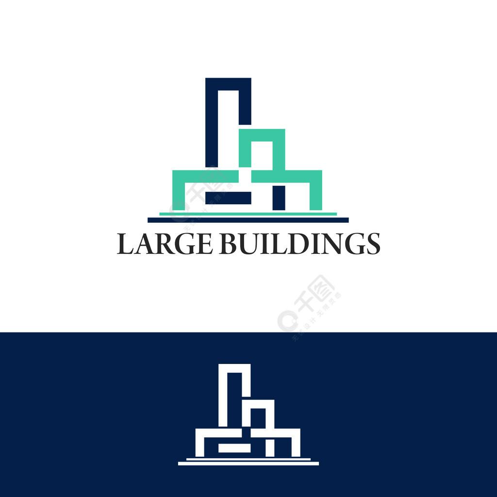 房地产LOGO矢量模板