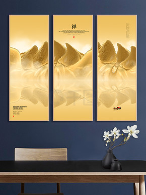抽象意境黄金山装饰画