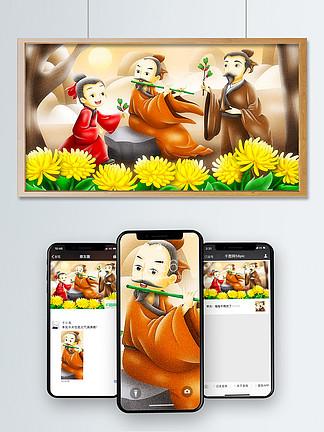 古风质感重阳节插茱萸赏菊花登高原创插画
