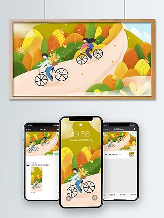 重阳节情侣骑单车游玩黄色小清新原创插画
