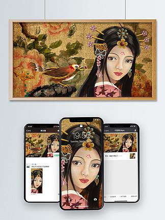 古风花鸟牡丹果实中国风水墨带簪子的女子