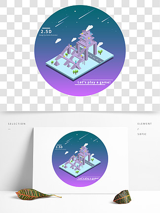 原创2.5D漂浮阁楼阶梯台阶星空游戏场景