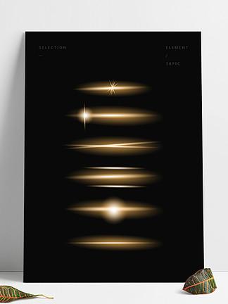 光效星光金色点光光晕炫光高光矢量光线