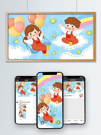 國際兒童日可愛孩子遨游天空童趣手繪插畫