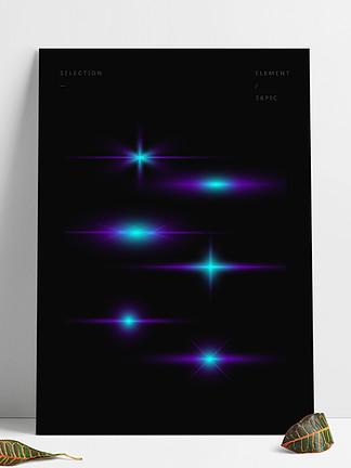光效光线蓝紫渐变科技发光装饰元素设计