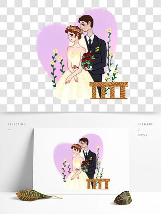 卡通可爱幸福甜蜜浪漫新郎新娘可商用元素