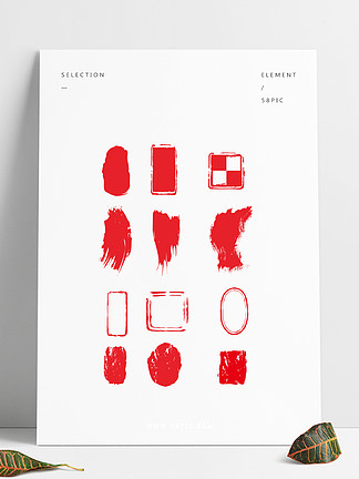 红色中式古风印章笔刷矢量可商用素材
