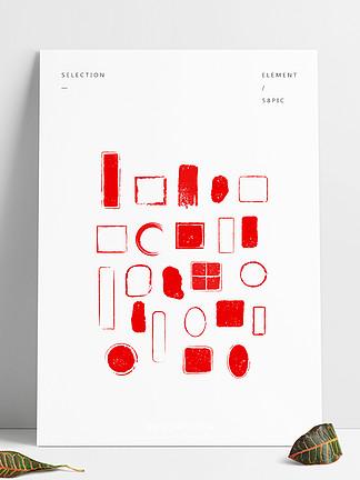 中式中国风古典印章边框红色矢量元素