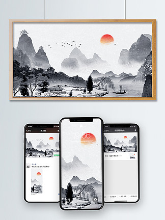 唯美古风中国水墨画山水画插画
