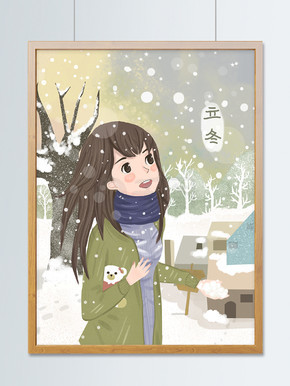 立冬节气女孩在雪?#20449;?#38634;仰望小清新插画