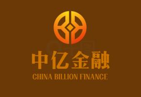 中亿金融logo设计