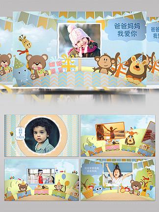卡通可爱小孩生日纪念相册AE模板