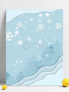 全原创创意剪纸风冬季雪景蓝色系背景