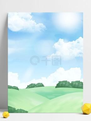 全原创手绘小清新卡通风景蓝天白云草地背景