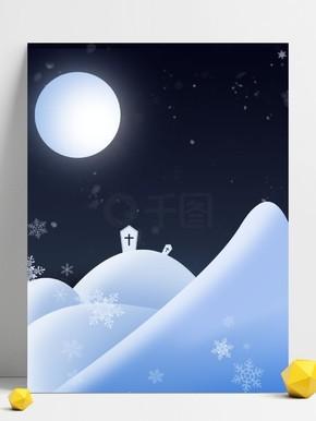 全原创手绘卡通雪夜小山坡月亮夜晚背景