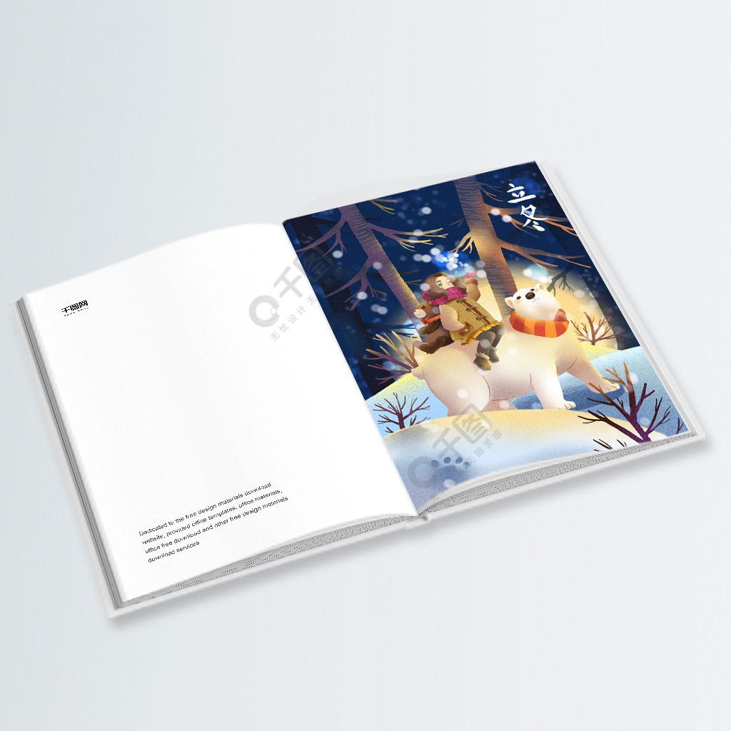节气立冬之北极熊女孩小熊看雪