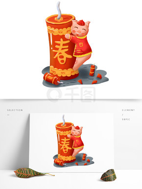 爆竹新年小猪节日喜庆手绘可爱可商用元素