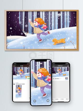 大雪节气女孩滑雪插画