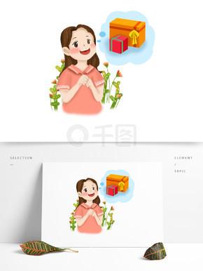 双十一购物人物购物狂欢想礼物可商用插画