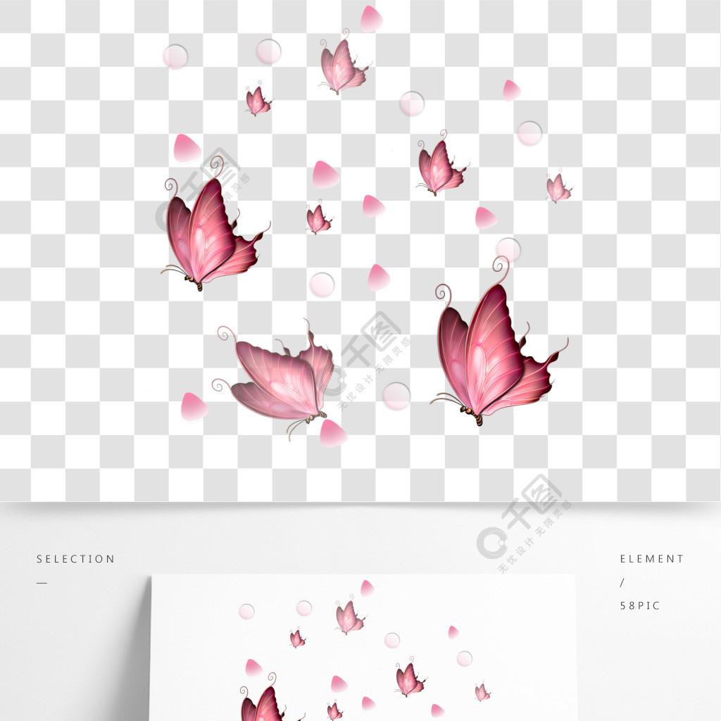 漂浮的蝴蝶之漫天飞舞的粉色蝴蝶玫瑰花瓣