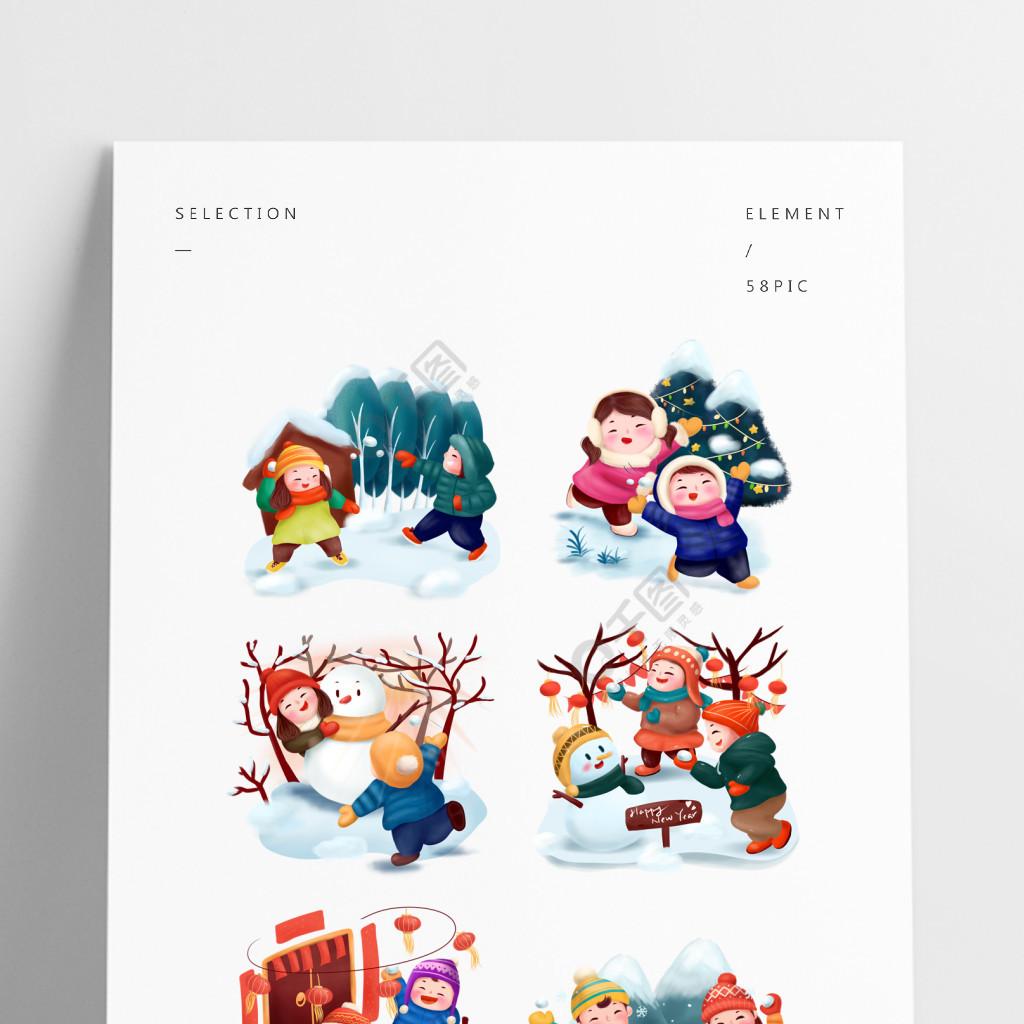 可商用打雪仗新年圣诞冬季节气可商用配图