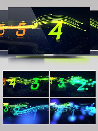 炫丽光线粒子10秒倒计时晚会开场视频