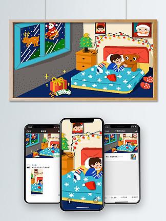 圣誕老人給睡覺的男孩送禮物原創像素插畫