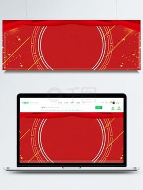 红色喜庆电商商业双十一渐变背景模板