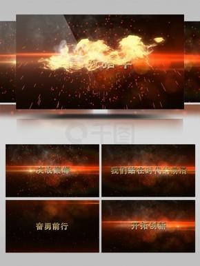 2019震撼火花粒子标题字幕企?#30340;?#20250;开场