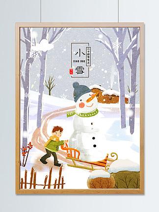 原创插画小雪节气