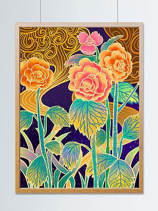 中国风花开富贵牡丹花流光溢彩插画