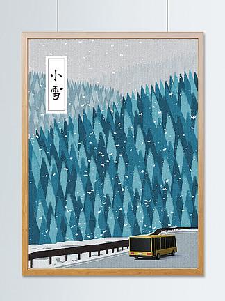 小雪节日节气立冬大雪下雪肌理插画