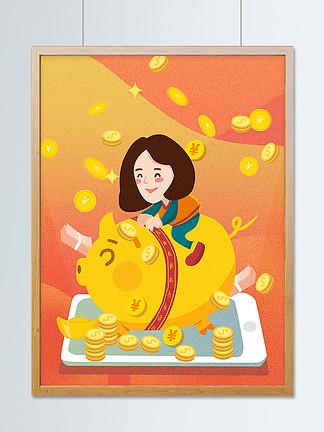 小金豬報喜金融投資理財插畫